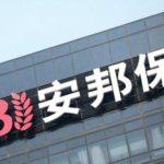 China regula el sector de la gestión de activos para reducir la deuda estatal