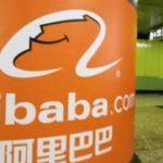Alibaba compra acciones de la filial de entretenimiento del Grupo Wanda
