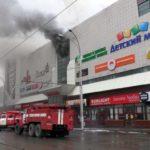 Ascienden a 48 las víctimas por incendio en centro comercial de Siberia