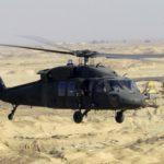 Chile compra seis nuevos helicópteros Black Hawk fabricados en Polonia