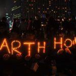 Colombia apaga luces en 25 ciudades para sumarse a la Hora del Planeta