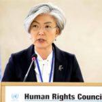 Canciller surcoreana tratará esta semana en EEUU el deshielo norcoreano