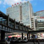 Primera cumbre digital mostrará avances de China hacia sociedad inteligente