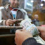 Hasta en $20.20 se vende dólar en bancos