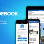 Tradebook contra Facebook en la India
