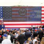 Comienza la ceremonia de inauguración de la embajada de EE.UU. en Jerusalén