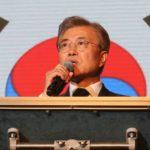 """Moon destaca el """"solido compromiso"""" de Kim Jong-un por la desnuclearización"""