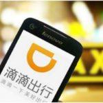 """Gobierno chino exige a DiDi """"rectificación integral"""" tras muerte de pasajera"""