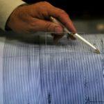 Costa Rica registra un sismo de magnitud 4,9 en el Pacífico