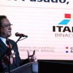 Itaipú y la patronal industrial paraguaya lanzan proyecto de apoyo a pymes