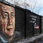 Miles de personas piden al Gobierno esclarecer el crimen de político serbio