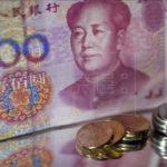 Las reservas de divisas de China aumentan un 0,3 por ciento en marzo